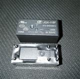JQX-115F/012-2HS4  继电器
