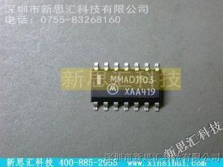 MOTOROLA/【MMAD1103】价格 MOTOROLA,MMAD1103,新思汇科技