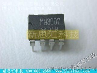 优势供应MOTOROLA/【MN3007】,新思汇科技