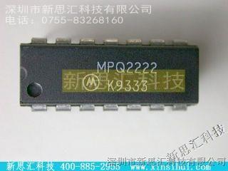【MPQ2222】/MOTOROLA价格,参数 MOTOROLA,MPQ2222,新思汇科技
