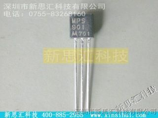 优势供应MOTOROLA/【MPS901】,新思汇科技