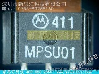 【MOTOROLA】\ MPSU01,新思汇优势供应