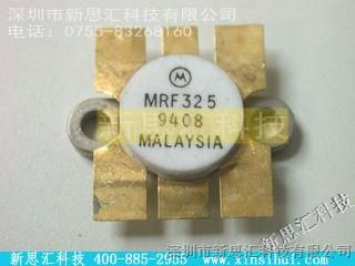 MOTOROLA/【MRF325】价格 MOTOROLA,MRF325,新思汇科技