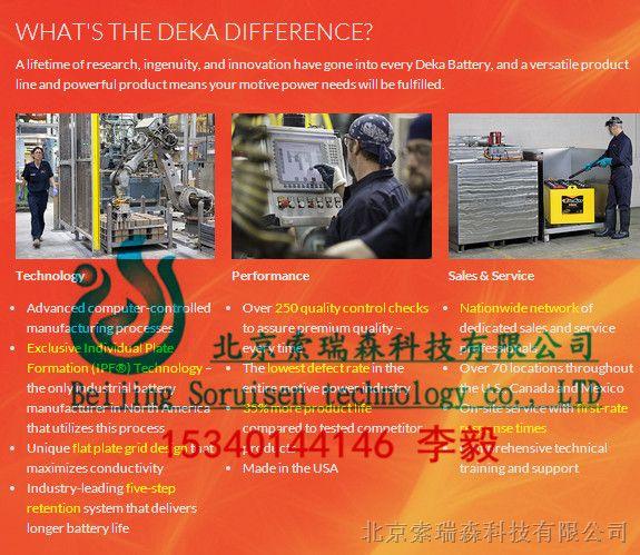 德克蓄电池|美国德克DEKA电池-美国东宾 网站