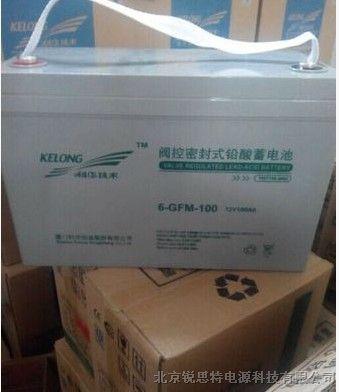 供应科华蓄电池      代理