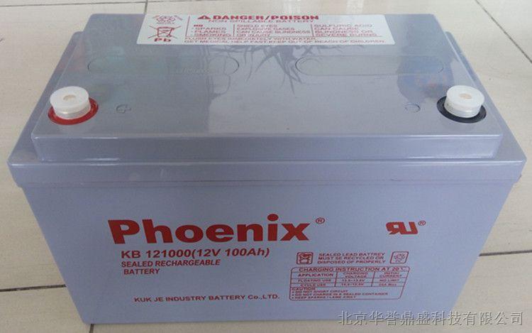 供应Phoenix(凤凰蓄电池)KB121000 12V100AH报价 UPS蓄电池