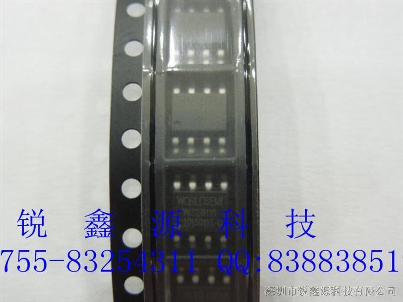 WS2811S LED恒流驱动IC WS2811 SOP8 WORLDSEMI 原装