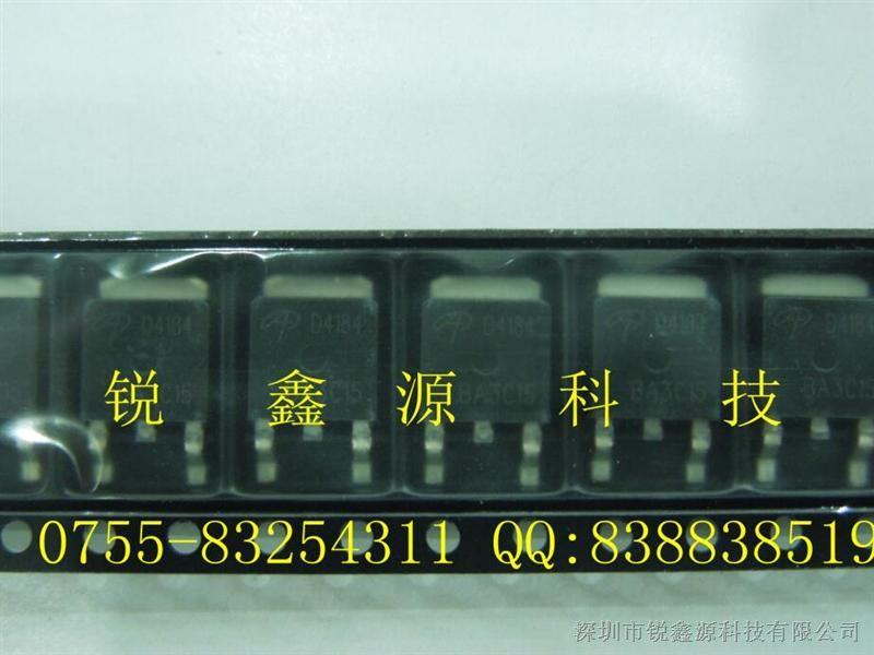 D4184 AOD4184L AOD4184 TO252 液晶高压板MOS场效应管