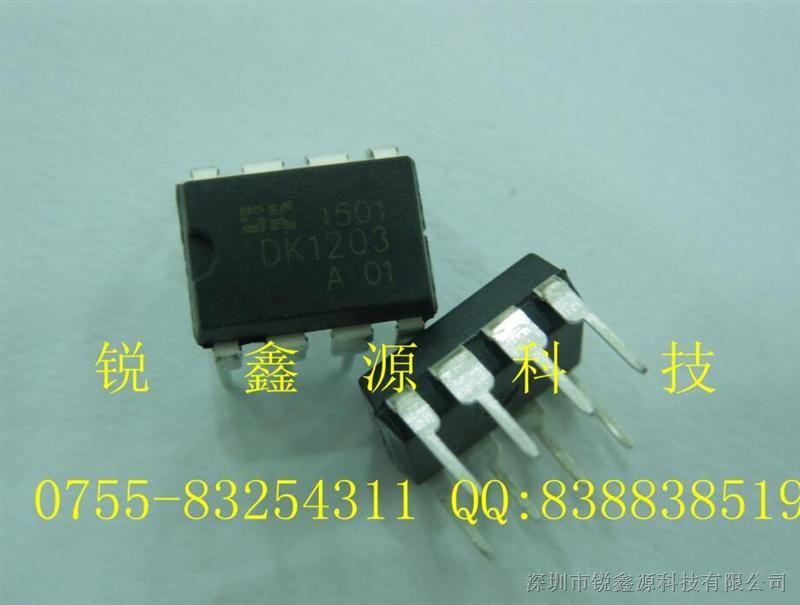 DK1203 小功率离线式开关电源控制芯片 电源IC