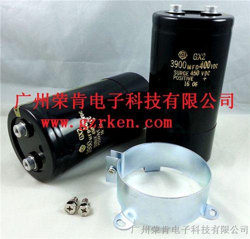 供应 日立电容3900UF400VDC-450VDC 日本生产用于变频器