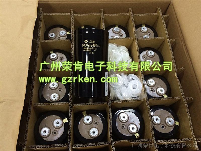 供应日立电容 SGW2G682BPE143M6  日本原装进口电容400V6800UF