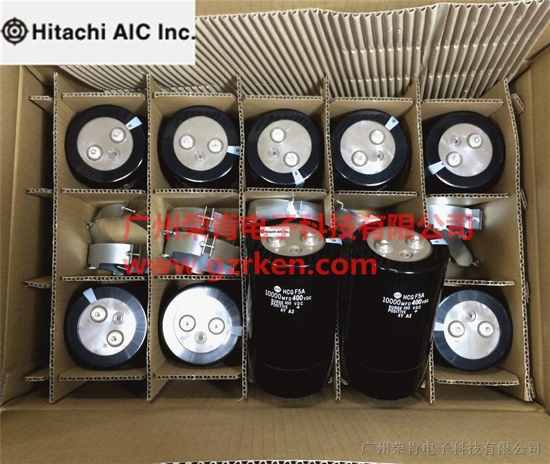 供应日本日立电容 10000uf400v/450v HCGF5A系列原产地日本