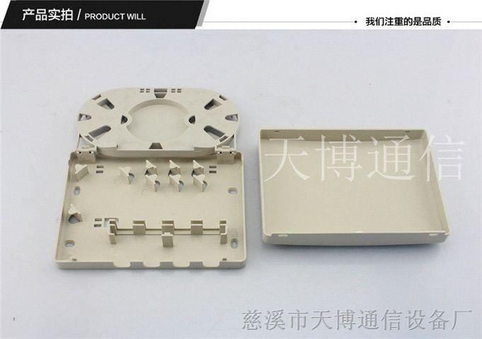 4口光缆终端盒