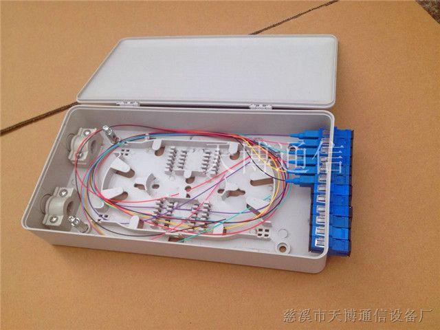 8口光缆终端盒