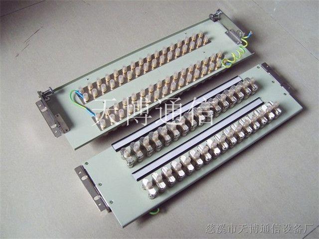16系统数字配线架