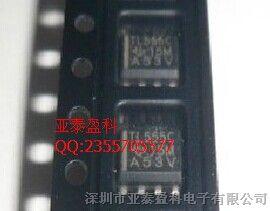 供应 TLC555CDR  TI厂家 SOP8现货直销