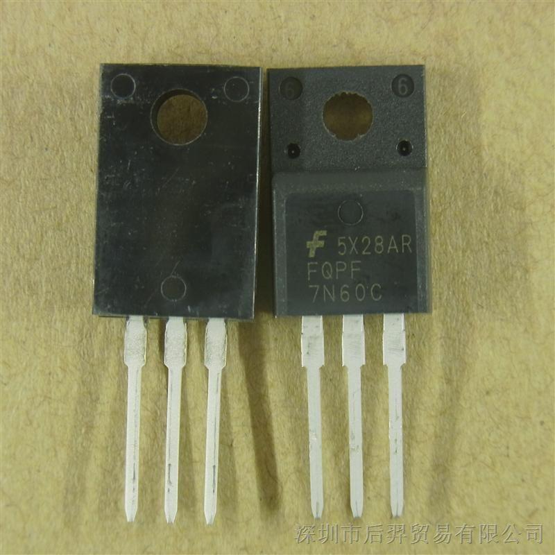 供应 FQPF7N60C