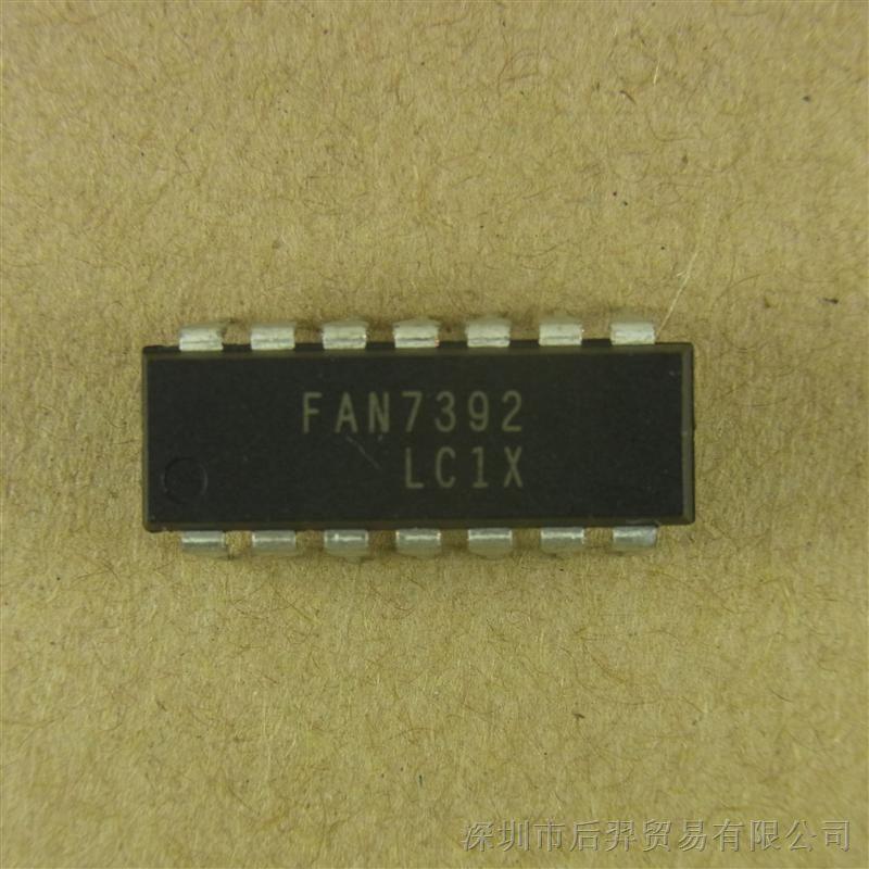 供应 FAN7392