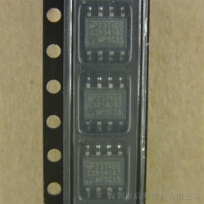 供应 MP2374DS