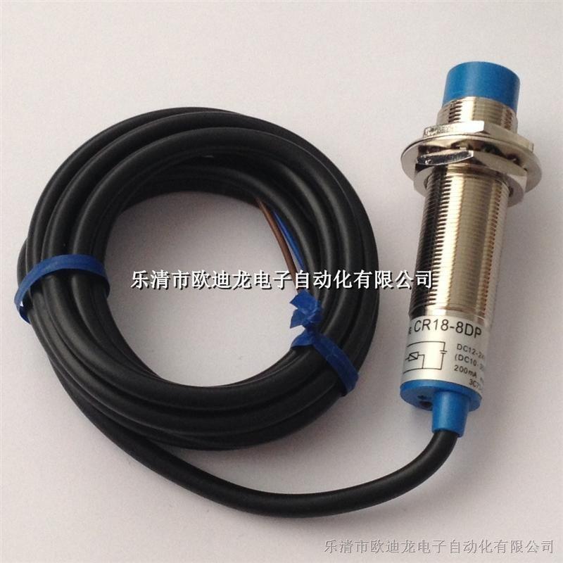 供应 电容式接近开关型号 LJC18A3-B-J/EZ电容式接近开关选型