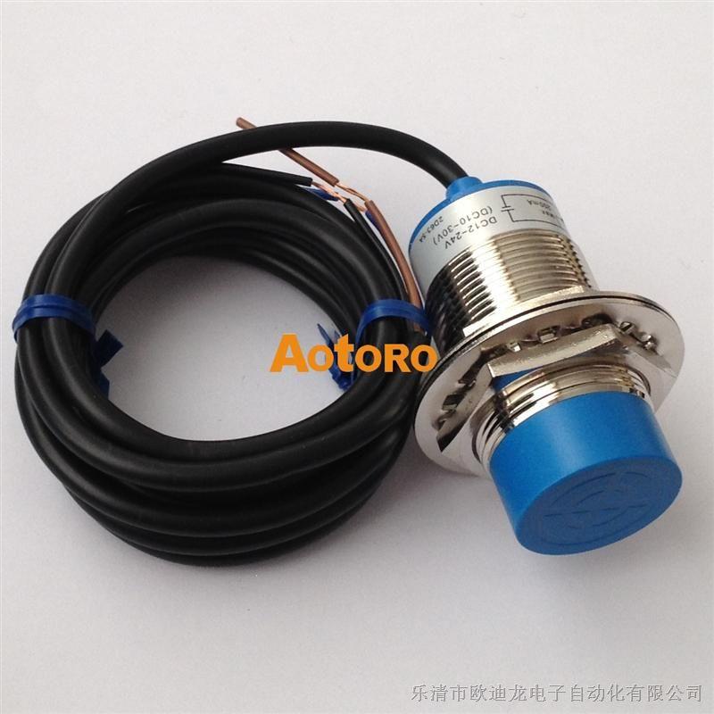 供应电容式接近开关芯片 LJC30A3-H-Z/BY电容式接近开关电路