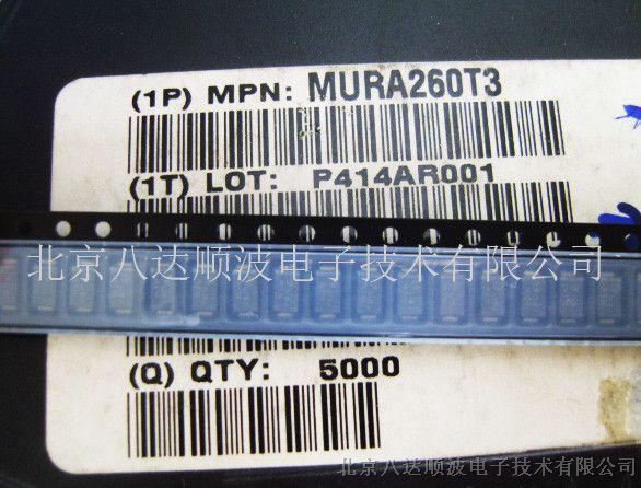 供应ON原装MURA260T3贴片快恢复二极管 2A600V SMA 打字:U5J