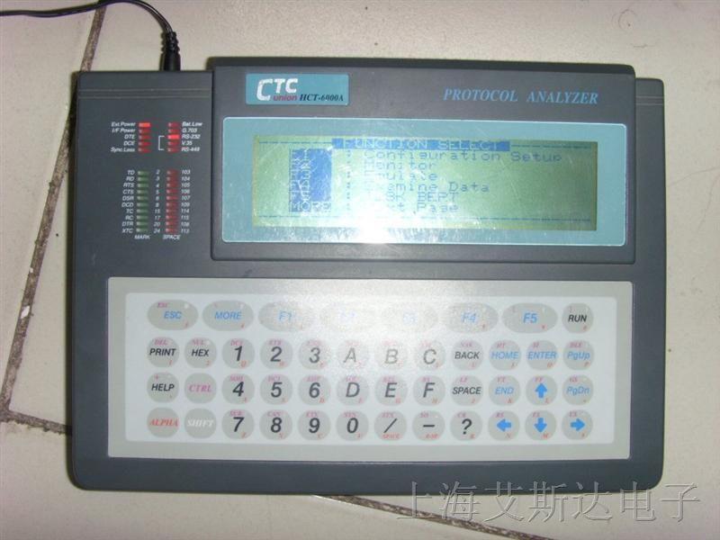 供应误码仪 协议分析仪 HCT6000A、6000规程误码测试仪 通讯测试仪