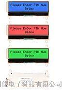 汇创佳电子分销NHD-C0220BIZ-FS(RGB)-FBW-3VM