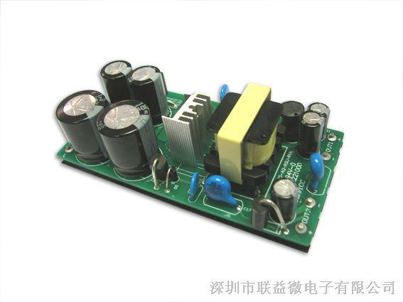 供应LED手电筒IC恒流升压LY2106F