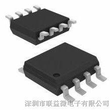 供应移动电源同步升压五合一芯片IC输出5V1A SOP8