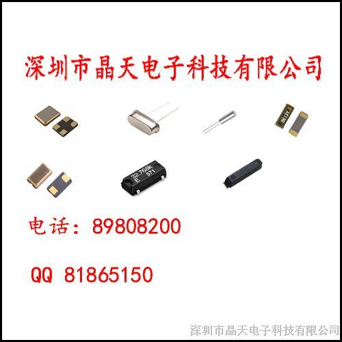 供应进口原装CTS 445A33F25M00000 无源谐振器晶振