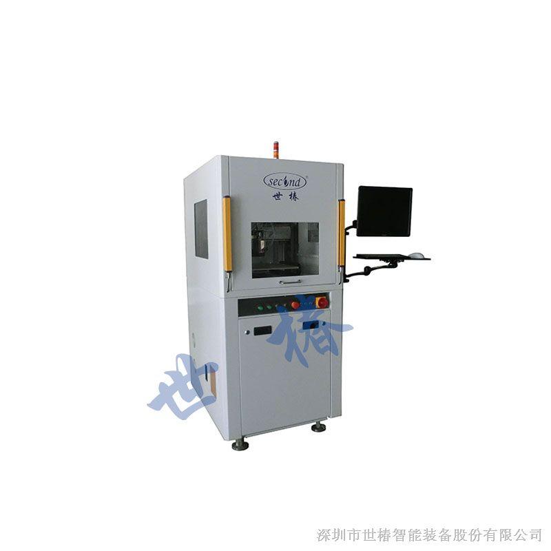 深圳非接触式高速喷射点胶机