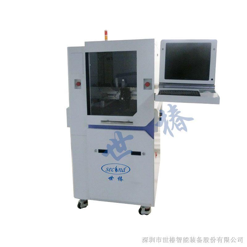 深圳在线式UV胶喷胶机