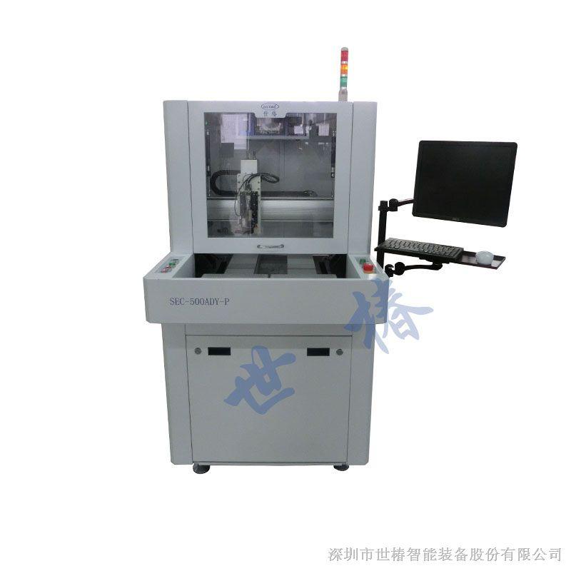 深圳落地式UV胶喷胶机