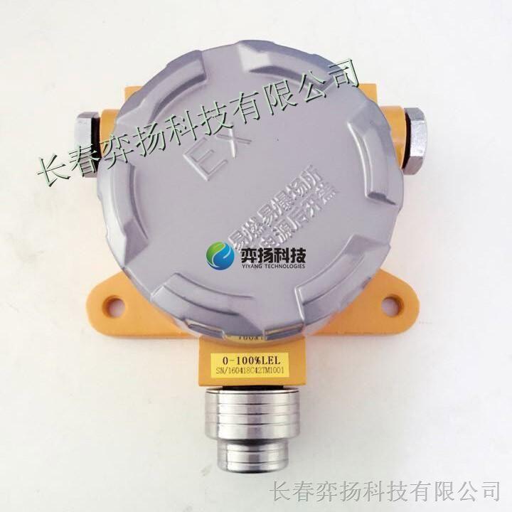 供应固定式氯化氢检测探头HFTCY-HCL