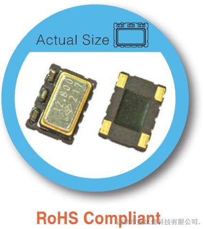 50MHZ小型SMD有源晶振