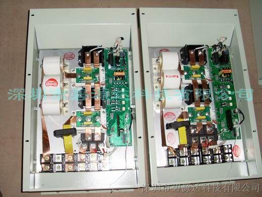 水冷电磁加热器和凤冷电磁加热器的对比