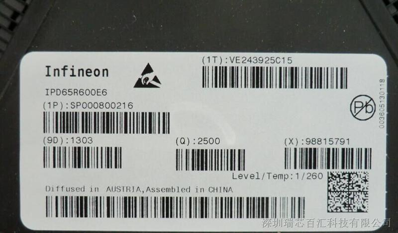 供应IPD65R600E6深圳瑞芯百汇原装现货,假一罚十!