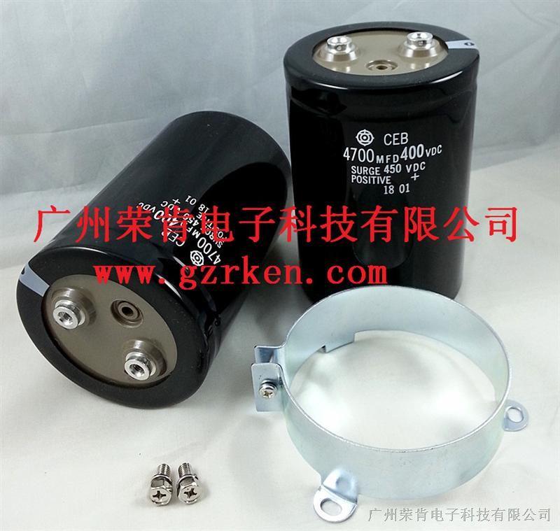 供应日立电解电容 日本原装进口
