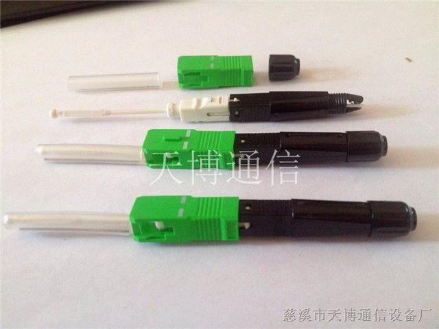 FC热熔光纤快速连接器