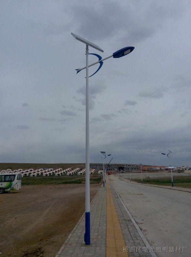供应新疆阿拉尔太阳能路灯