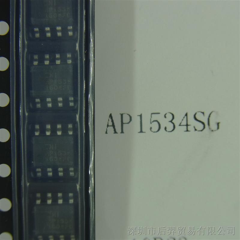 供应 AP1534SG