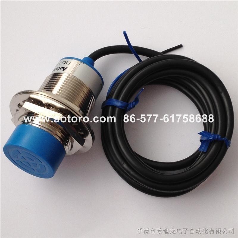 供应PR30-15DN电感式接近开关供应