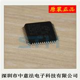 STM32F103C8T6 原装现货 代理价格优势