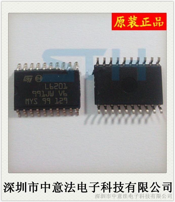 【原装】L6201013TR ST 20-SOIC 价格优势,欢迎咨询!