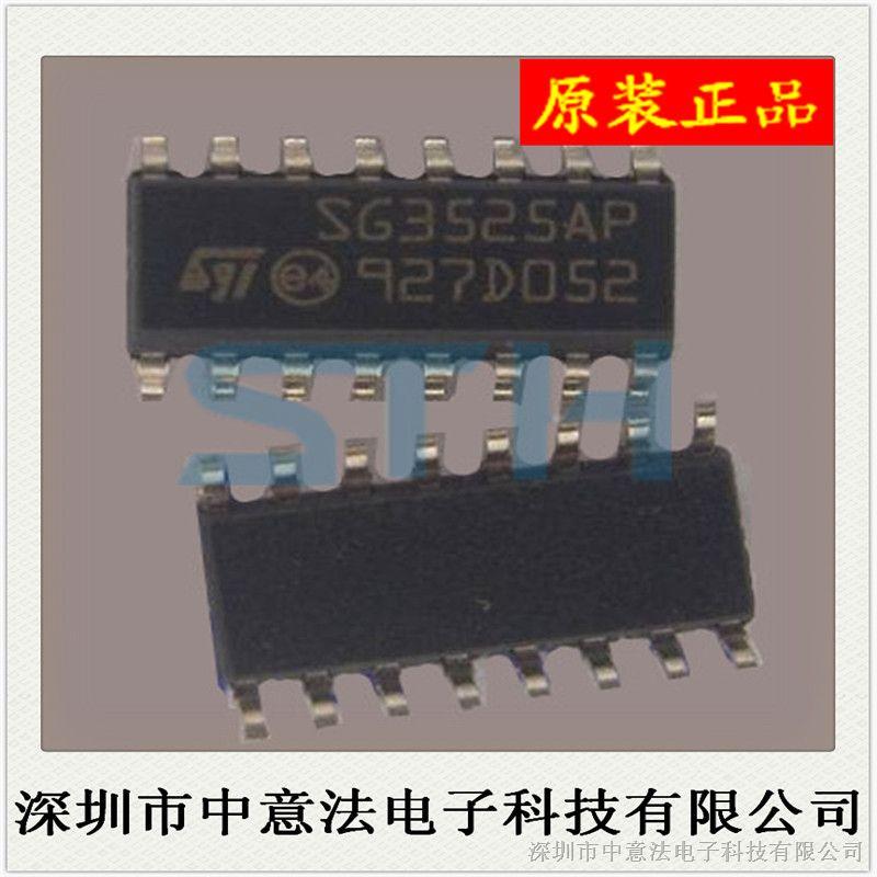 【原装】SG3525AP013TR   SOIC-8   STM 价格优势,欢迎咨询
