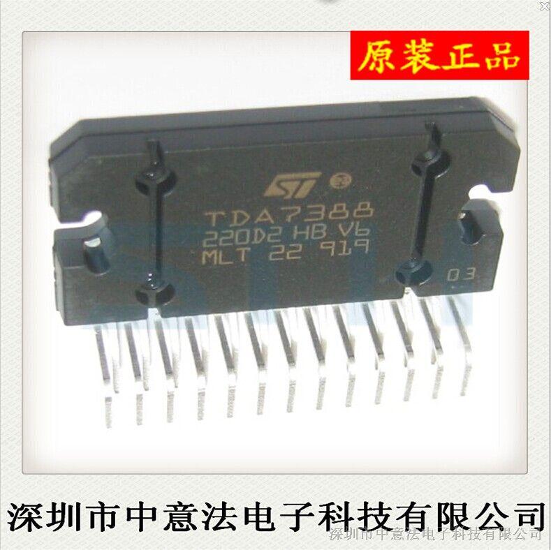 【原装】TDA7851L ST ZIP-25热卖产品 价格优势,欢迎咨询!