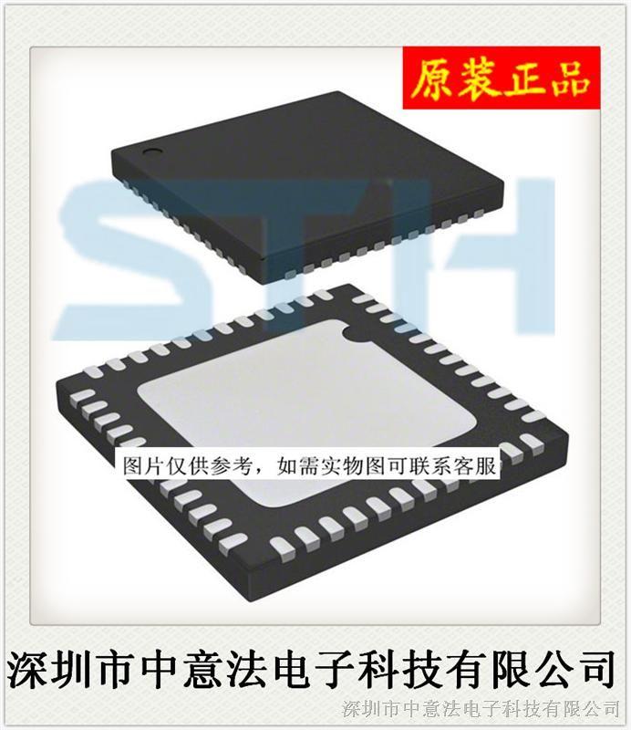 【原装】STM32F071CBU6 QFN48 ST 价格优势,欢迎咨询!