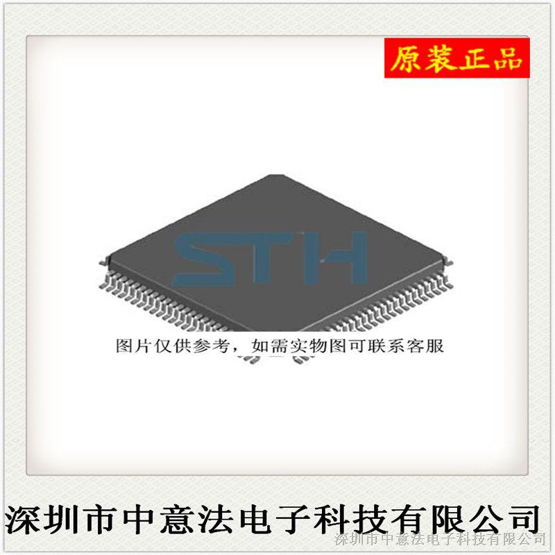 【原装】STM32F071V8T6 ST 32BI LQFP100价格优势,欢迎咨询