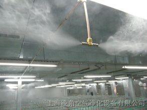 供应高压微雾加湿器